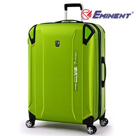 EMINENT 【衝鋒陷陣】行李箱 28吋<鮮翠綠>KF16