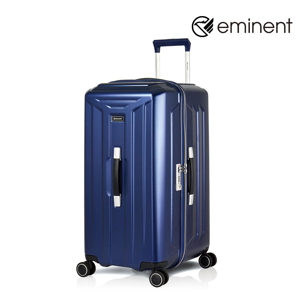 eminent【斯克斯II】极致无设限PC行李箱 26吋<新品蓝>KH04