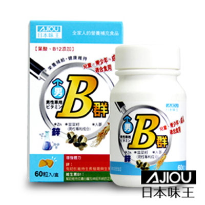 【日本味王】男用維生素B群-加強錠(60粒/瓶)