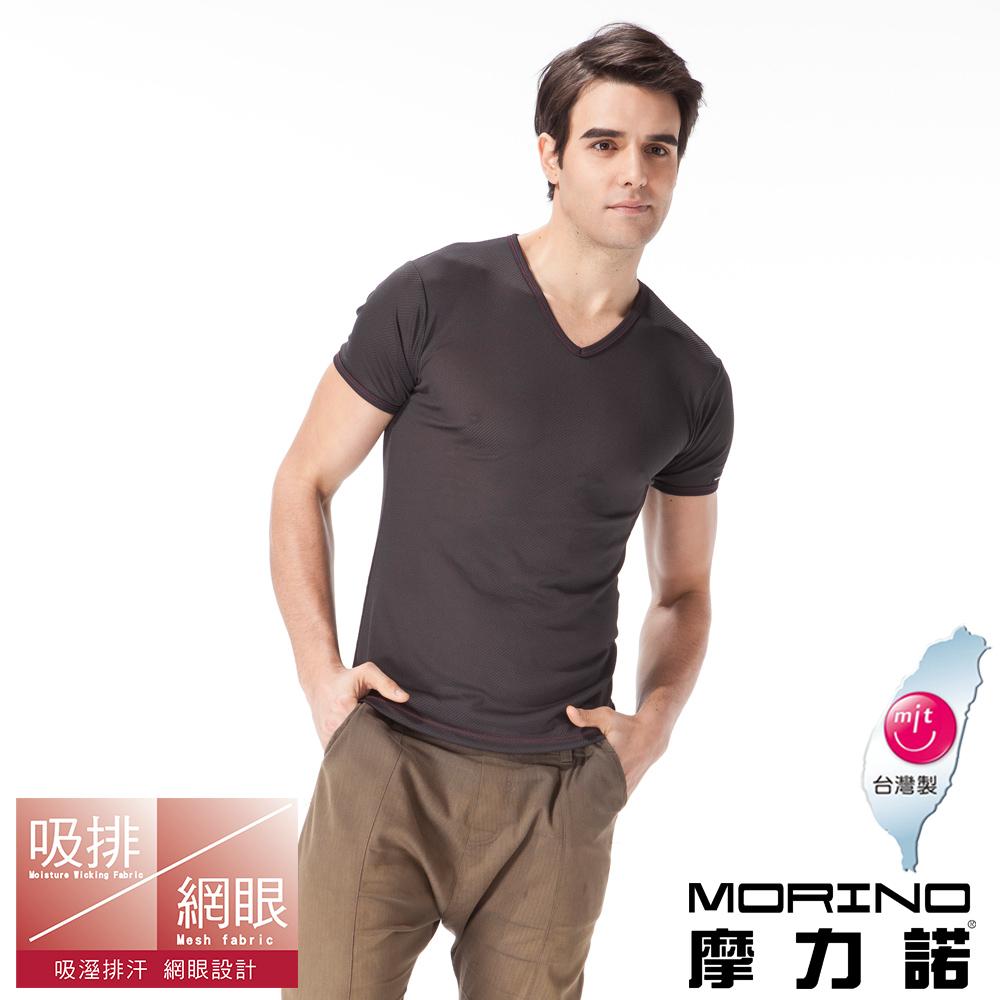 【MORINO摩力诺】吸汗速干短袖V领衫-黑(2件组)