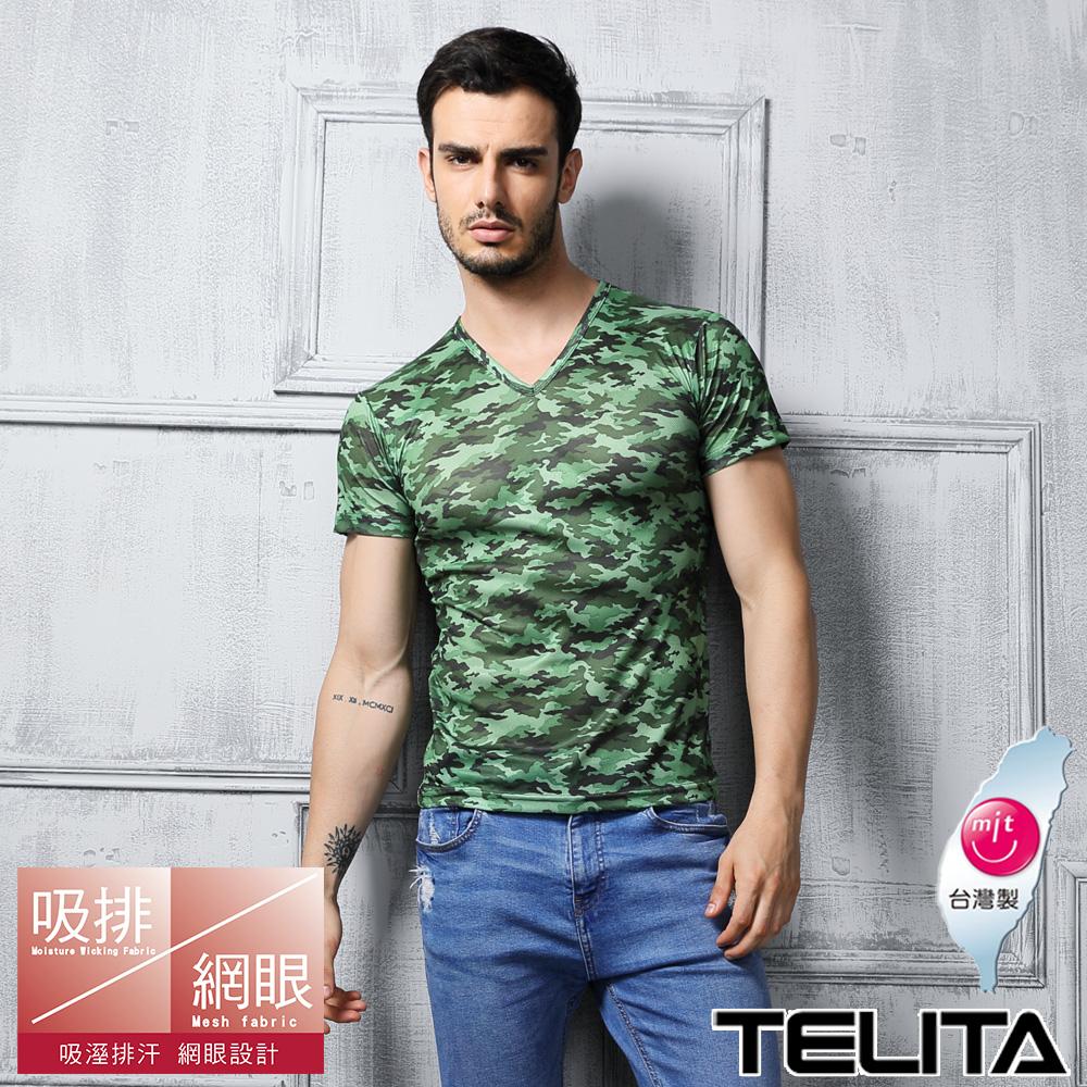 【TELITA】吸湿凉爽迷彩短袖衫-绿色(2件组)