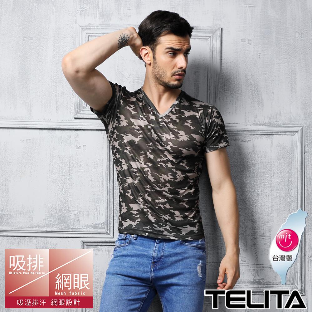 【TELITA】吸湿凉爽迷彩短袖衫-墨绿(2件组)