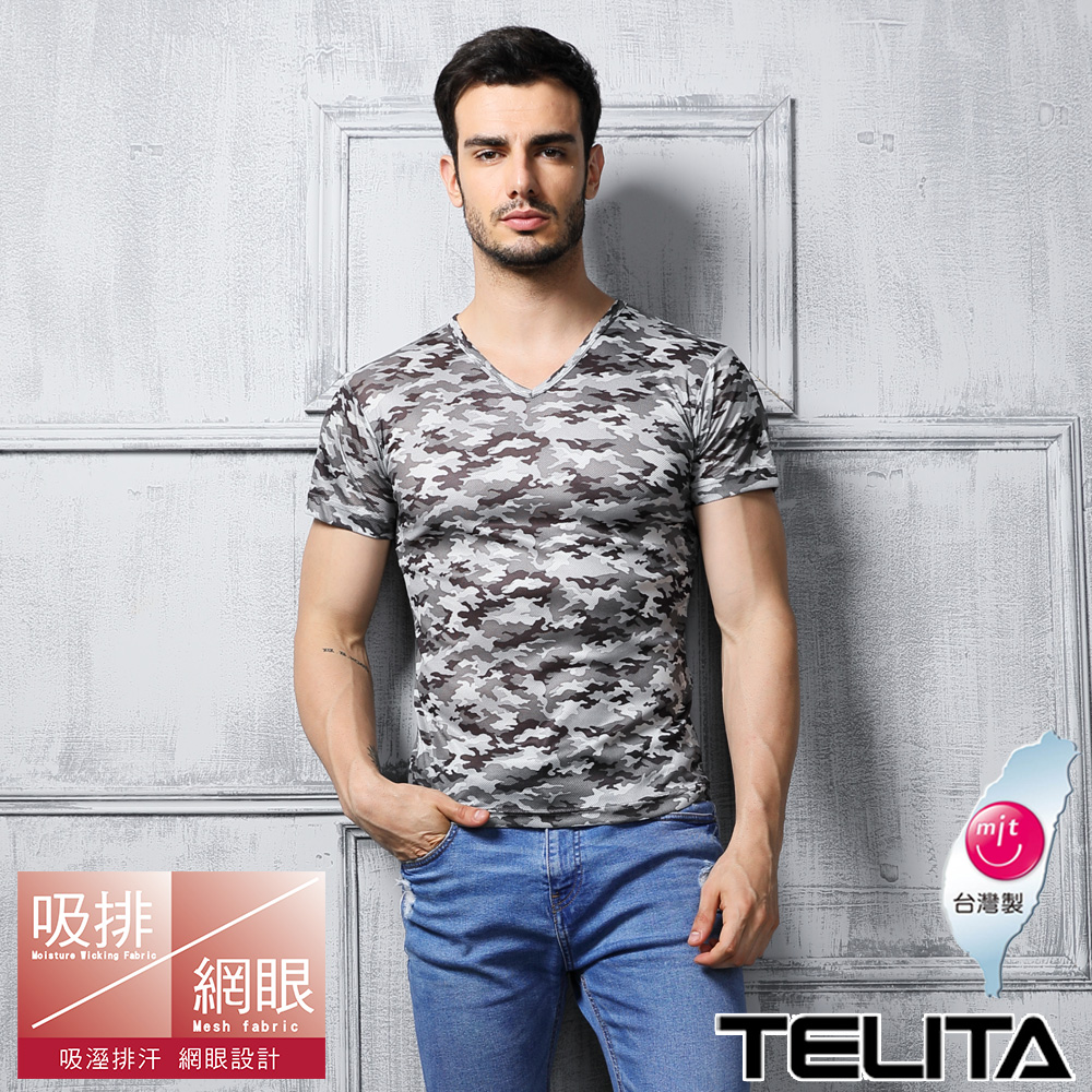 【TELITA】吸湿凉爽迷彩短袖衫-灰色(2件组)