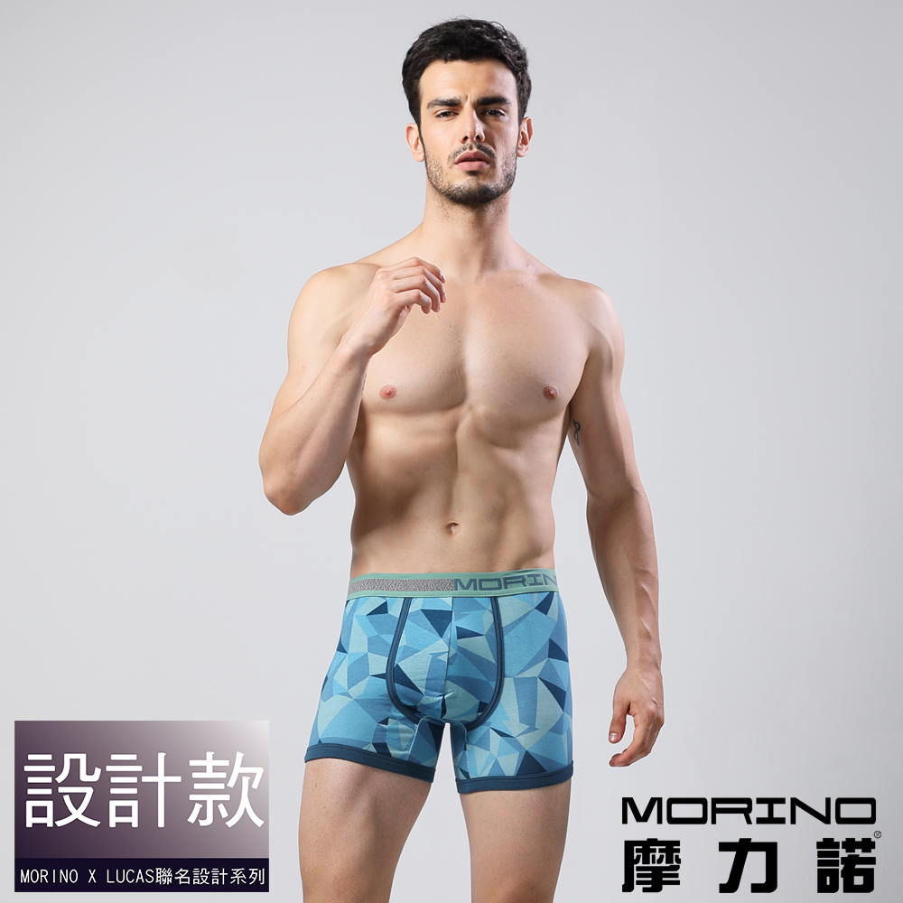 【MORINO x LUCAS】幾何迷彩時尚平口褲-藍色