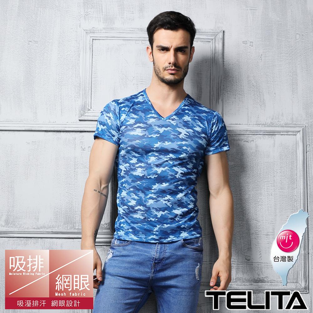 【TELITA】吸湿凉爽迷彩短袖衫-蓝色