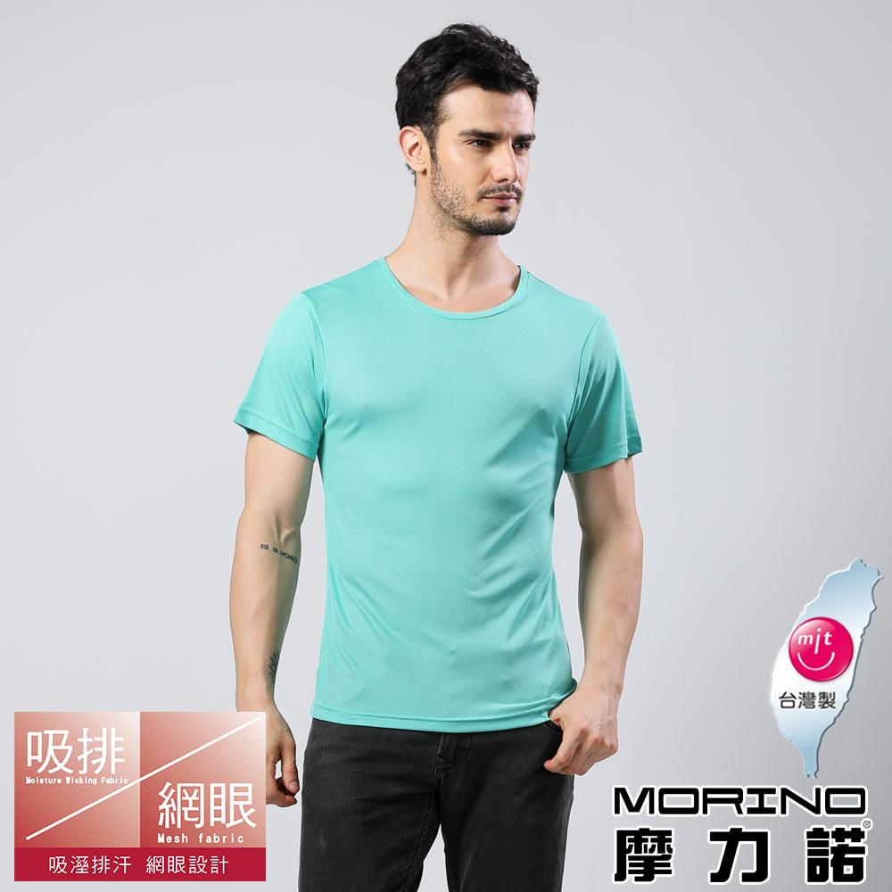 【MORINO x LUCAS】吸排凉爽素色短袖圆领衫-绿色(2件组)