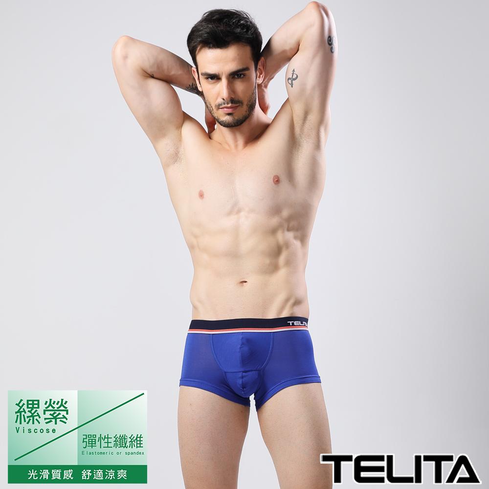 【TELITA】零触感运动平口裤-宝石蓝(2件组)