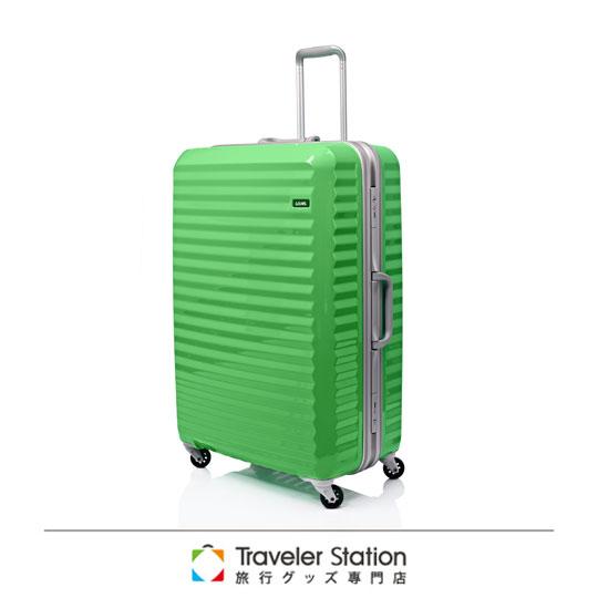 《Traveler Station》LOJEL 29吋波纹铝框拉杆箱-青草绿