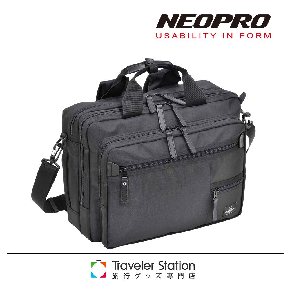 ~Traveler Station~NEOPRO 3WAY 機能防水尼龍公事包~黑色