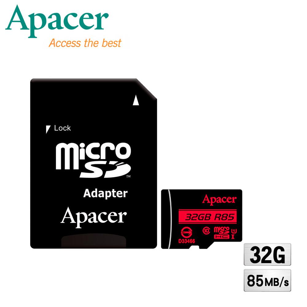【優惠三入組】Apacer宇瞻 32GB MicroSDHC UHS-I Class10 記憶卡(85MB/s)