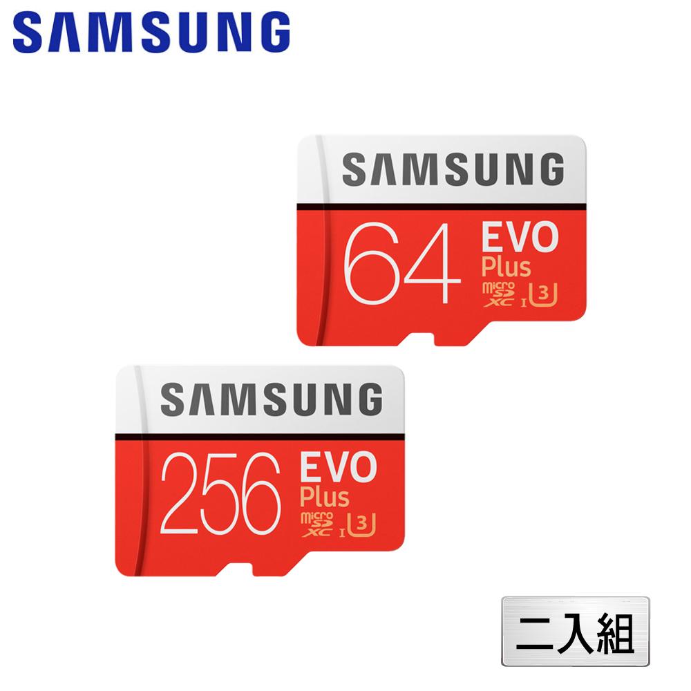 【超值組合↘】Samsung三星 microSDXC 256GB R100/W90MB UHS-I U3 EVO+高速記憶卡+64GB R100/W60MB記憶卡