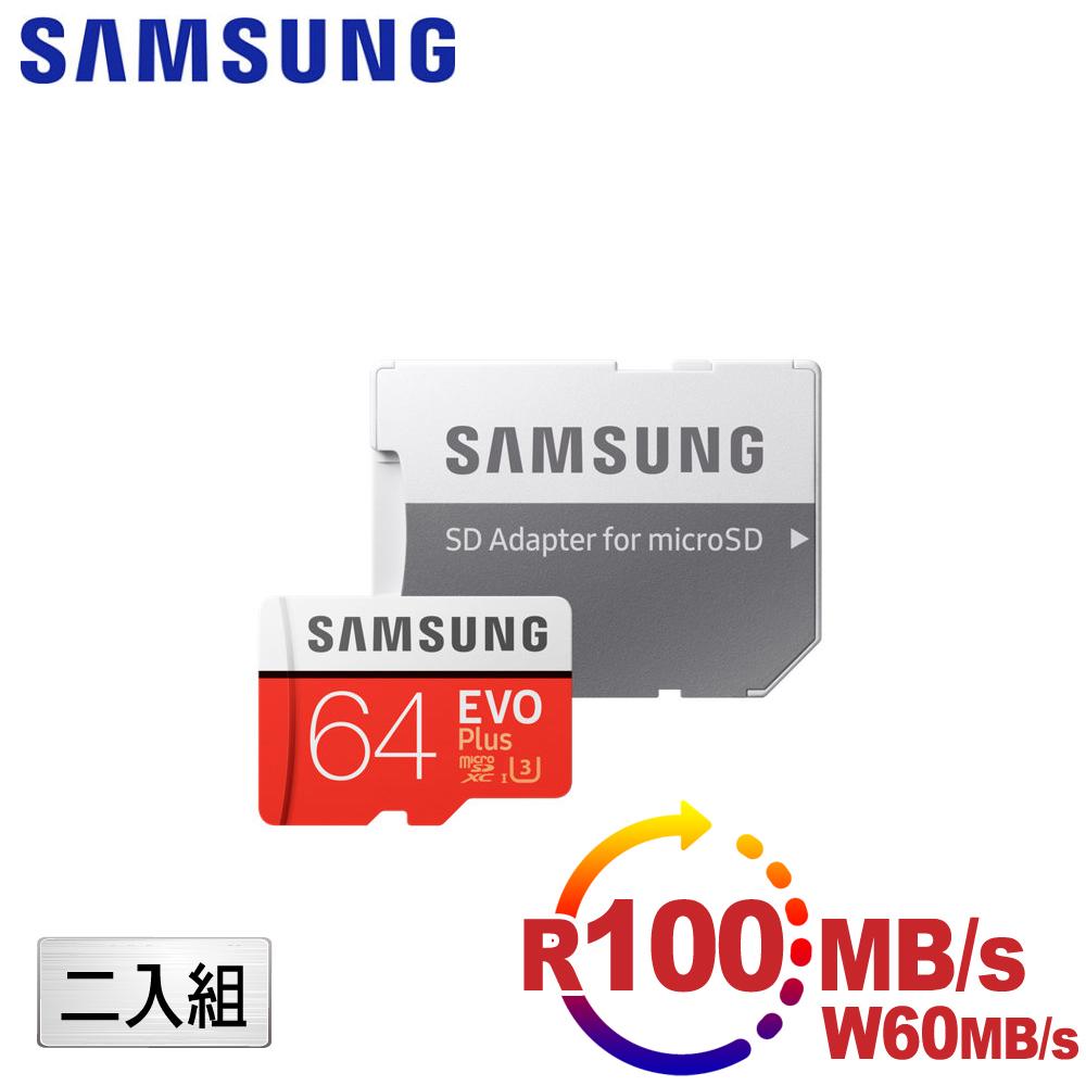 【超值二入組↘】Samsung三星 microSDXC 64GB R100/W60MB UHS-I U3 EVO+高速記憶卡-含轉卡
