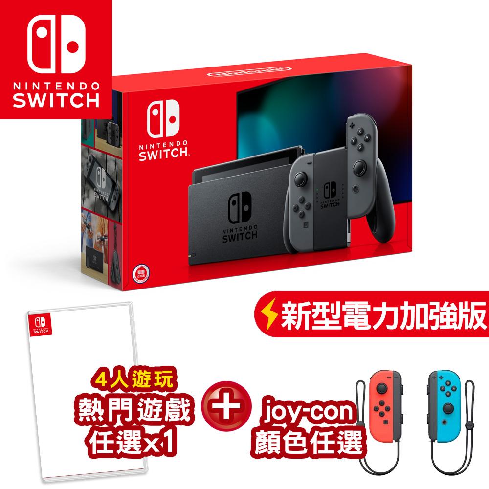 【新型主機】任天堂 Switch新型電力加強版主機 灰 +Joy-con手把(綠粉)+遊戲任選
