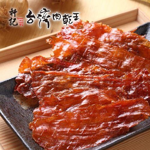 任選《軒記-台灣肉乾王》蒜味金薄豬肉乾(100g一包)_包
