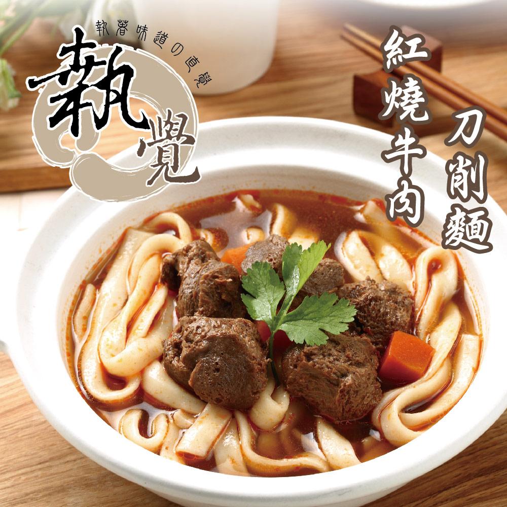 《执觉MS》素食红烧牛肉刀削面(760g/袋,共3袋)