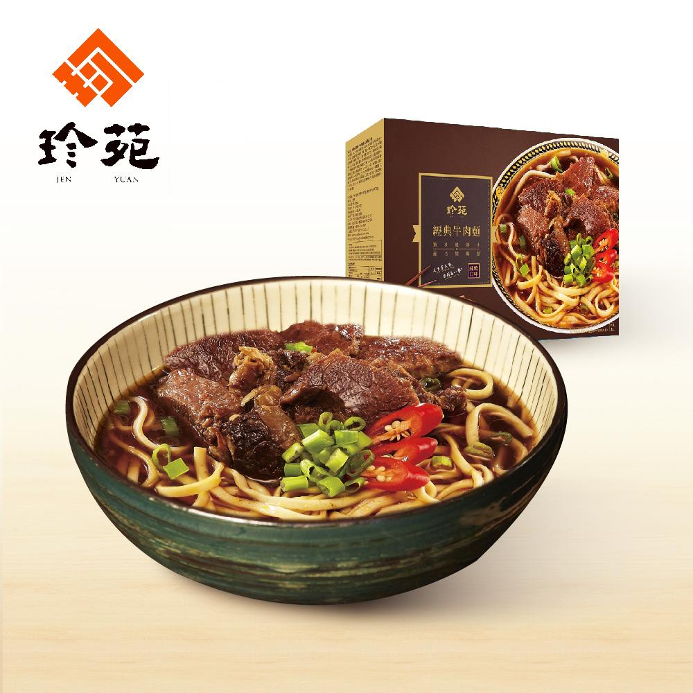 《珍苑》红烧牛肉面(冷冻)(610g/份,共2份)