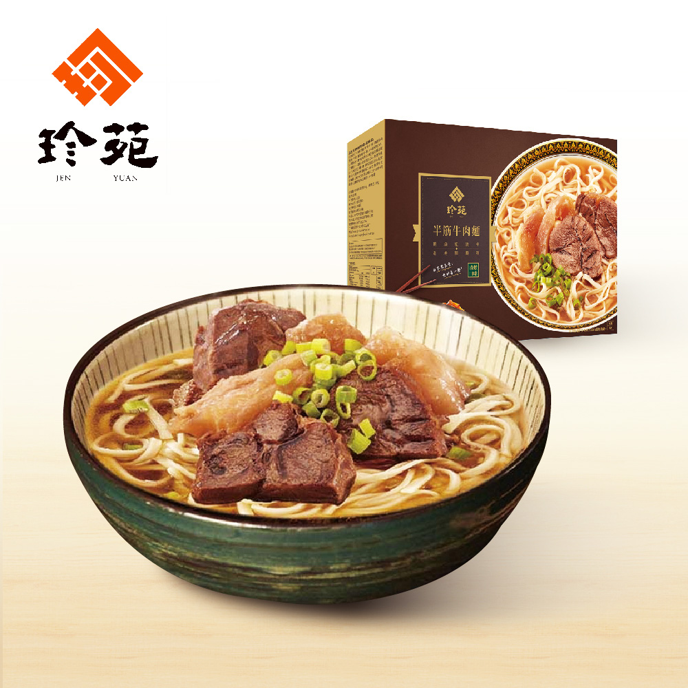 《珍苑》清炖半筋牛肉面(冷冻)(610g/份,共2份)
