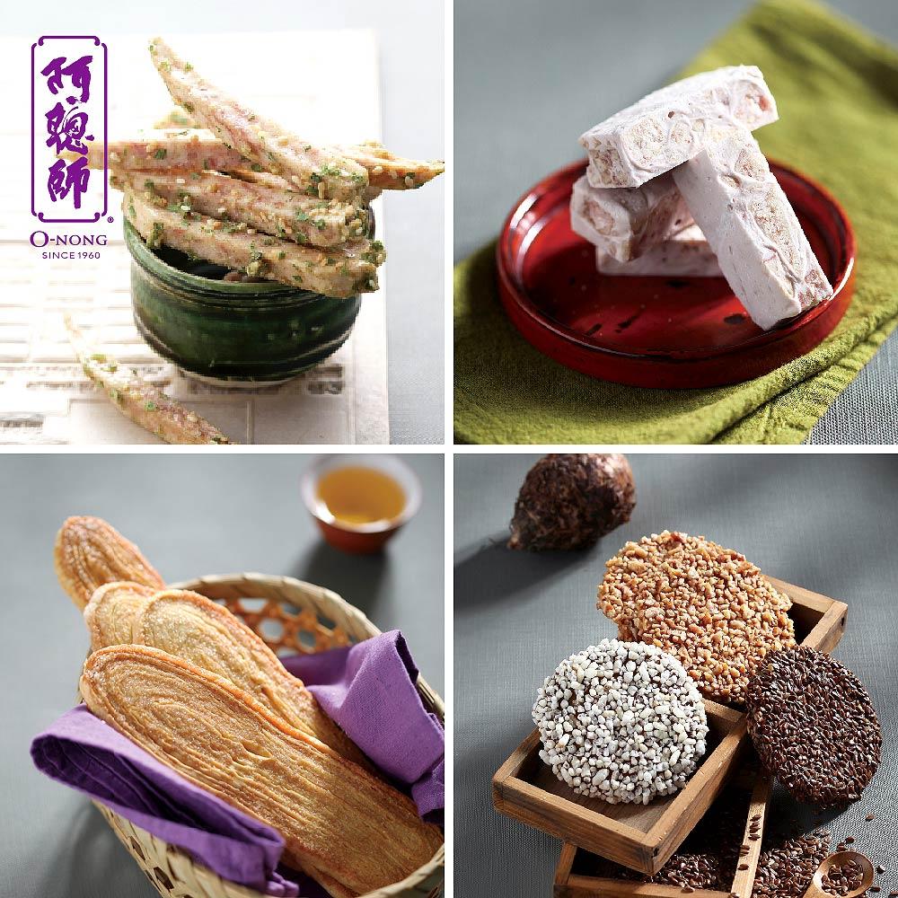 2018春節預購《阿聰師》花開富貴禮盒(附紙袋)奶蛋素