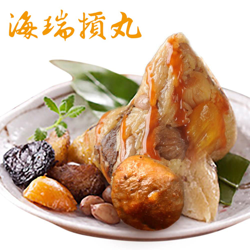 預購《海瑞摃丸》龍丸粽禮盒*6顆(180g±10g/顆)