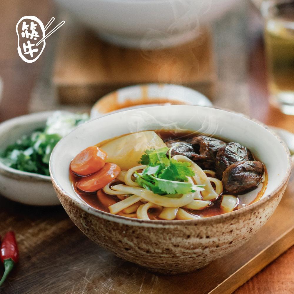 《筷牛》川味牛肉面礼盒4入/盒