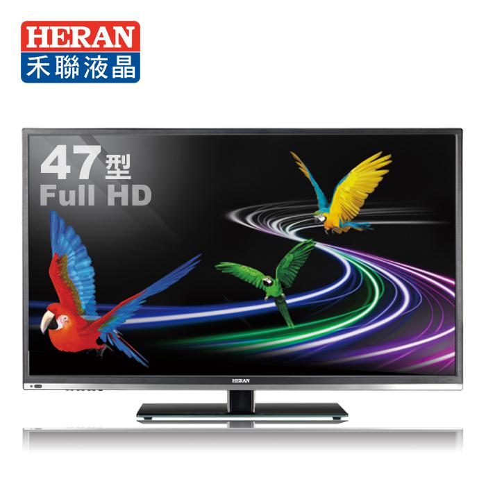 HERAN 禾聯 47吋 LED液晶顯示器電視(HD-47MC1)
