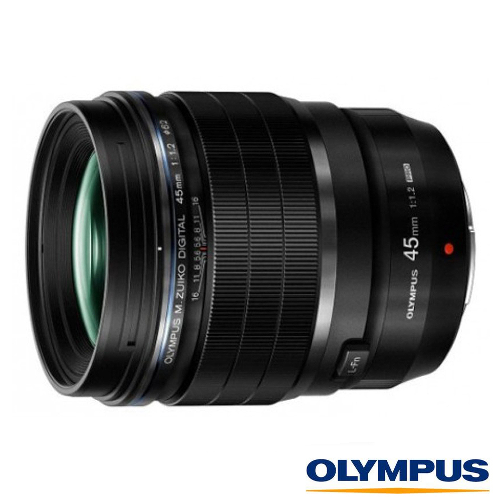UV鏡組Olympus M.Zuiko Digital ED 45mm F1.2 PRO 大光圈定焦鏡頭 公司貨