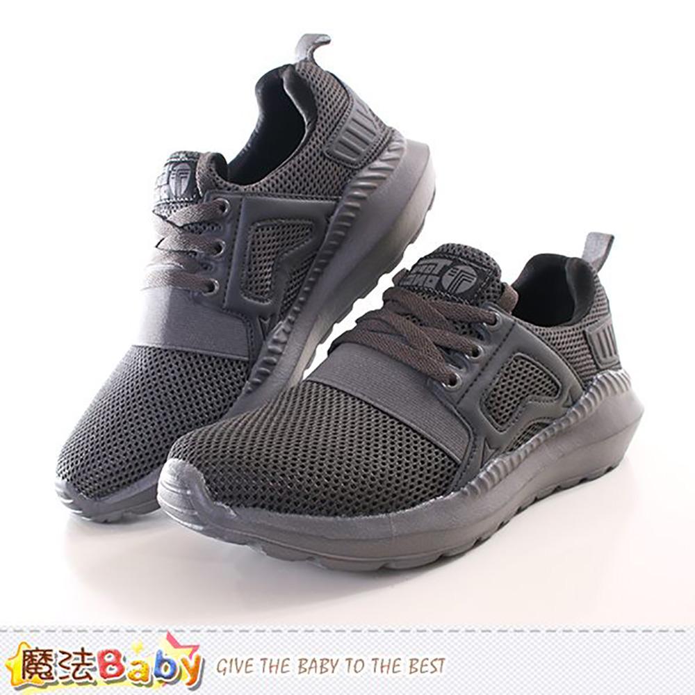 魔法Baby 男鞋 轻量运动休闲鞋 sd8052