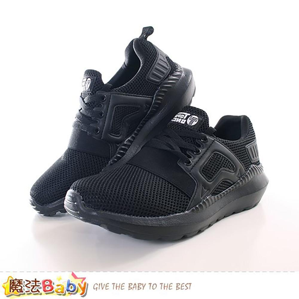 魔法Baby 男鞋 轻量运动休闲鞋 sd8053