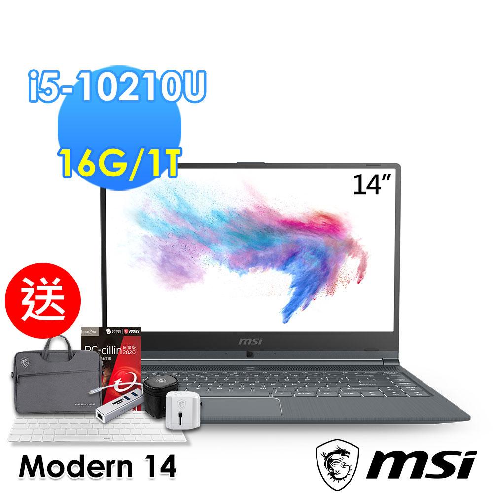msi微星 Modern 14 A10M-830TW 14吋 i5-10210U/16G/1T SSD/Win10 創作者筆電