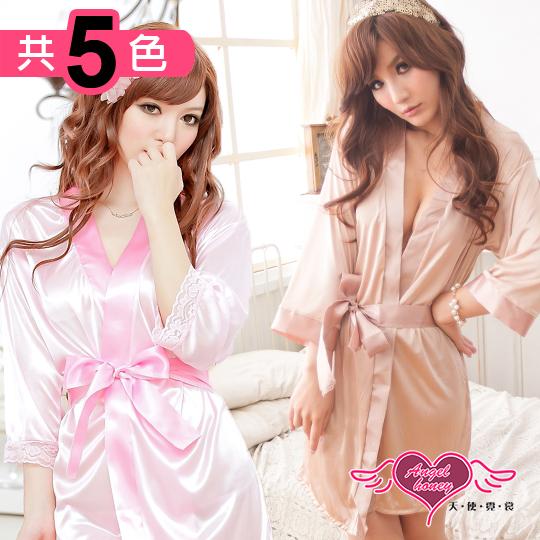 【天使霓裳】。居家睡衣挡不住的欲望 冰丝连身睡衣(共5色)
