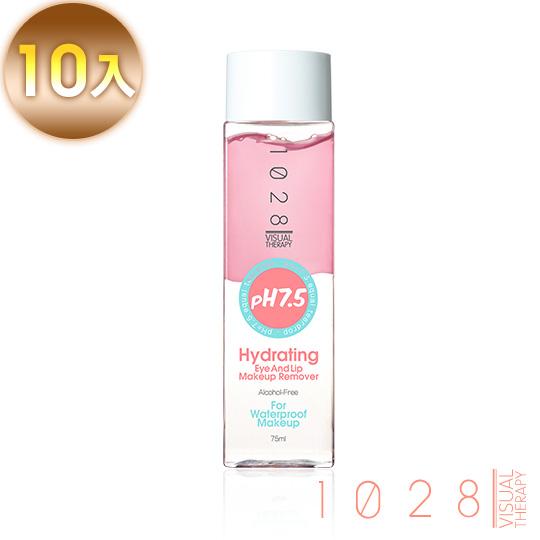 【十入5折】1028 深層潔淨眼唇卸妝液