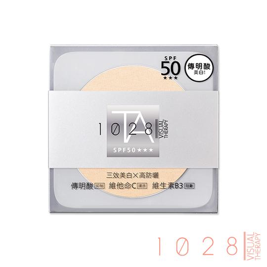 1028 傳明酸亮透美白粉蕊SPF50★★★(02 粉陶色)