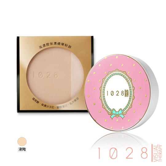 【買一送一】1028買玻尿酸保濕粉蕊SPF25(01淺陶色)送限量粉盒(01粉)