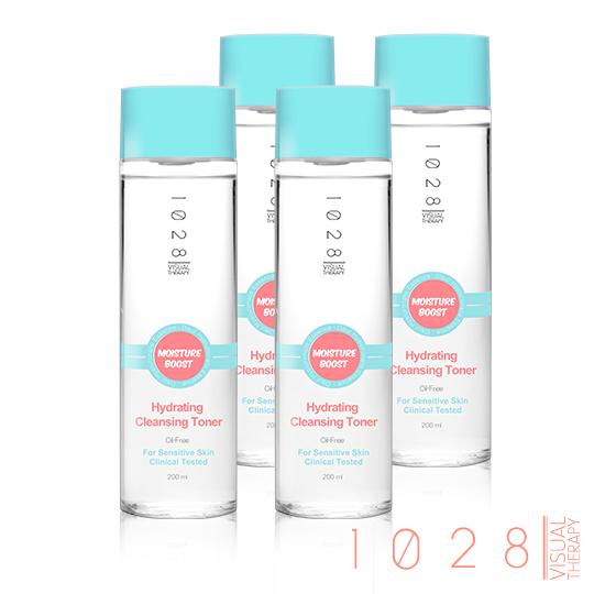 【四入5折】1028 深層清潔保養卸妝水