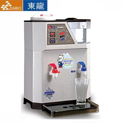 東龍溫熱開飲機 TE-838B