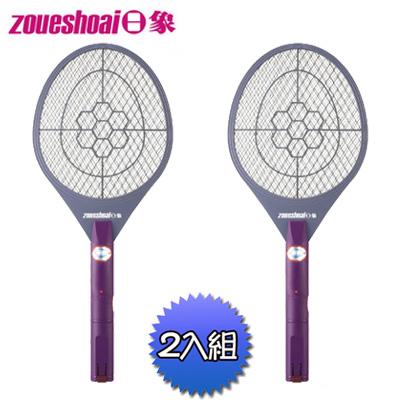 日象 充電特大型電蚊拍2入組 ZOM-3100