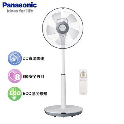 Panasonic国际牌12吋经典型DC直流遥控立扇 F-S12DMD