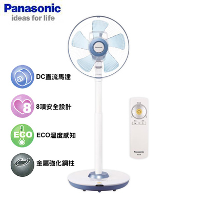 Panasonic国际牌12吋高级型DC直流遥控立扇 F-L12DMD