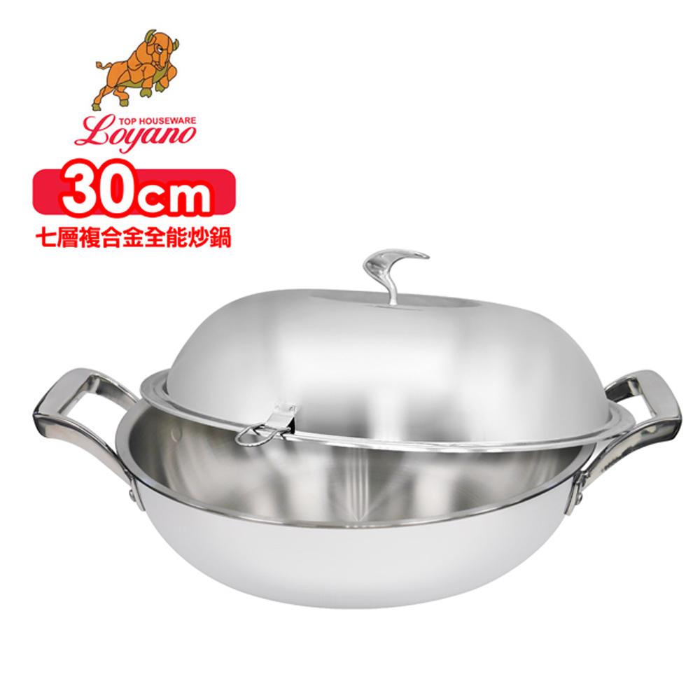 御鼎七層複合金雙耳炒鍋_30cm