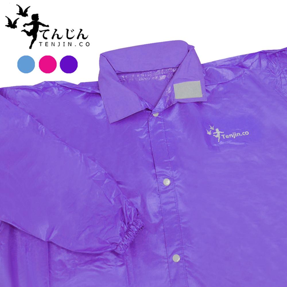 【天神牌】全開配色亮光紗雨衣 TJ-906-1 (紫色)