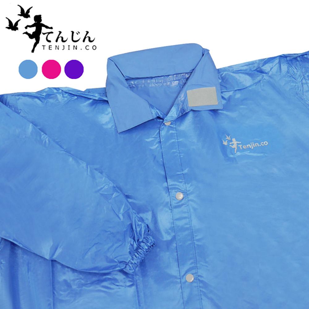【天神牌】全開配色亮光紗雨衣 TJ-906-1 (藍色)