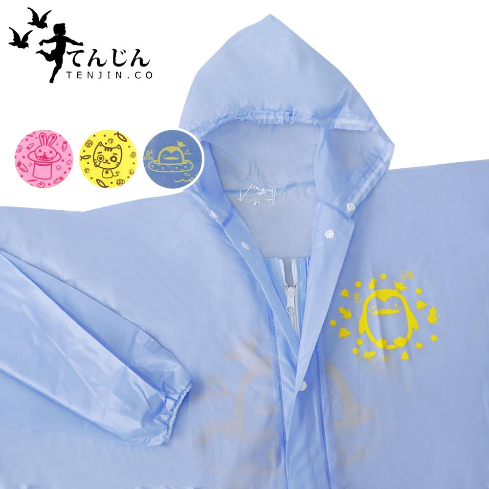 【天神牌】可愛動物兒童前開雨衣(藍色) TJ-006