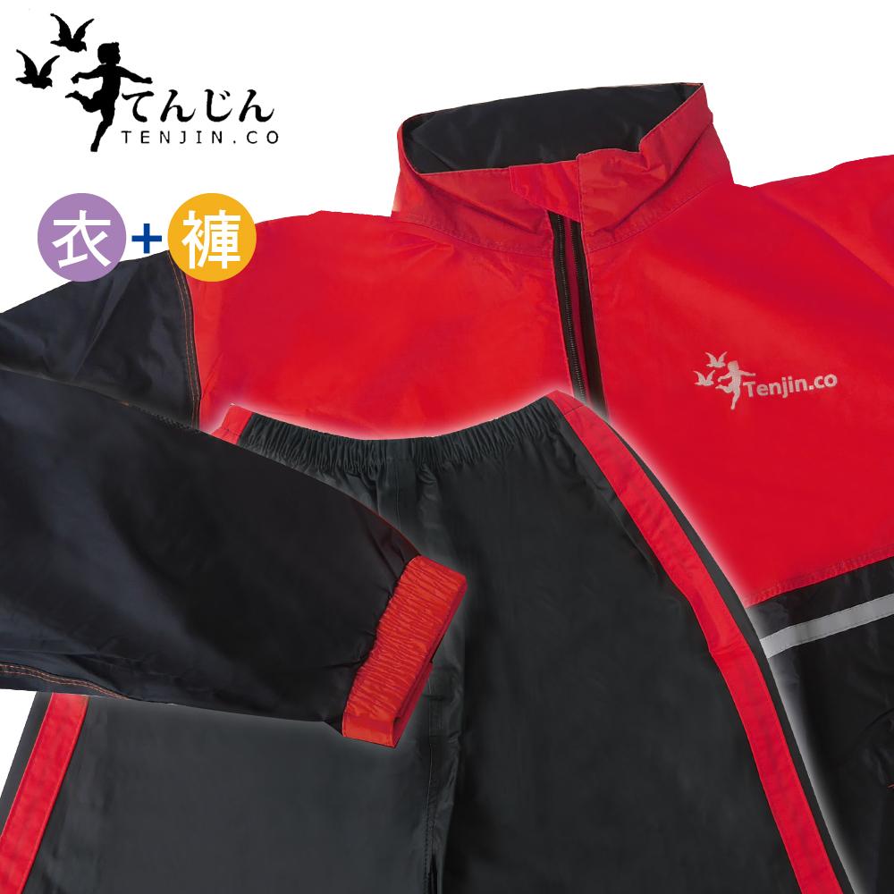 【天神牌】勝利二代型套裝風雨衣(亮紅) TJ-902-1
