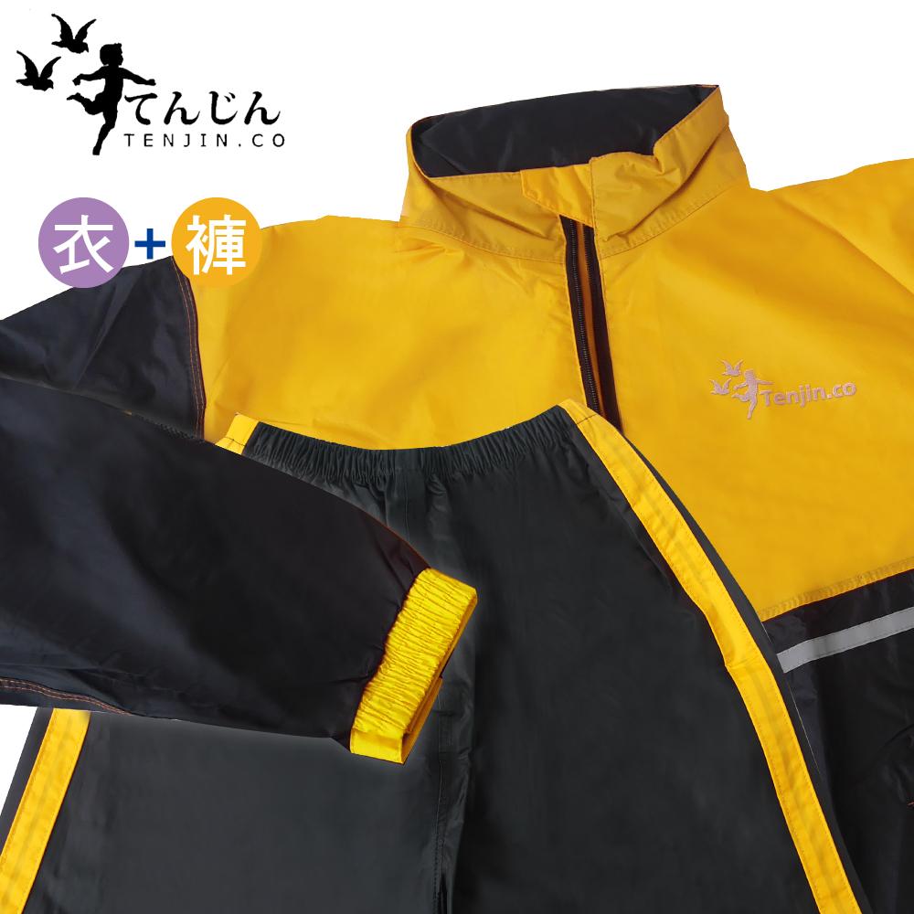 【天神牌】勝利二代型套裝風雨衣(亮黃) TJ-902-1
