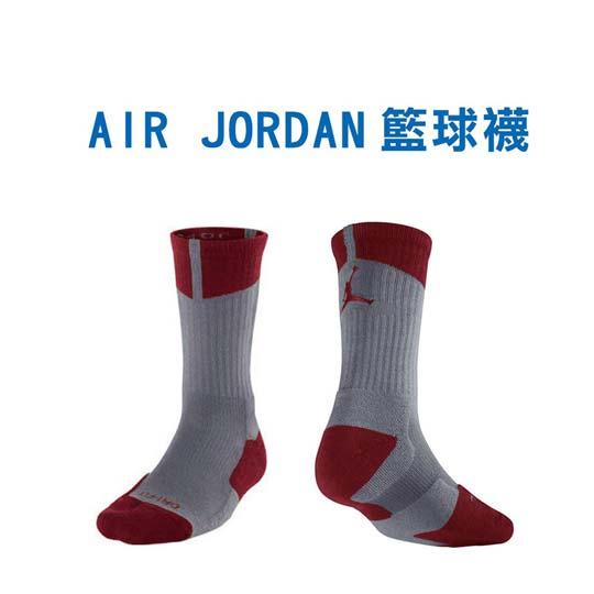 NIKE AIR JORDAN 喬丹系列籃球襪-襪子 中筒 灰紅@530977-078@