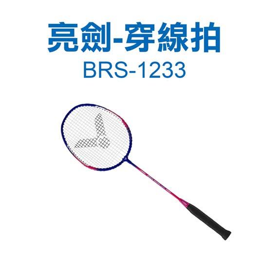 VICTOR 亮劍-穿線拍-羽毛球拍 羽球拍 桃紅藍@BRS-1233@