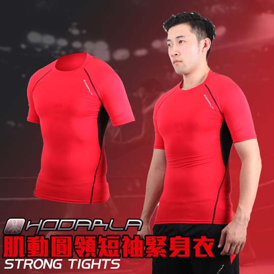 HODARLA 男肌动圆领短袖紧身衣-台湾制 T恤 短T 篮球 慢跑健身 红黑@3115504@