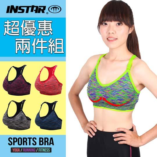 INSTAR 兩件組 細肩帶女運動內衣- BRA 背心 韻律 有氧 瑜珈 其他@06180191FOR2@