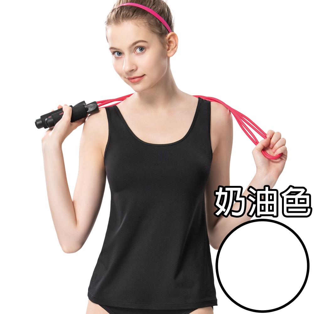 【思薇爾】E-SOFT系列M-XXL素面寬肩帶圓領長背心(奶油色)