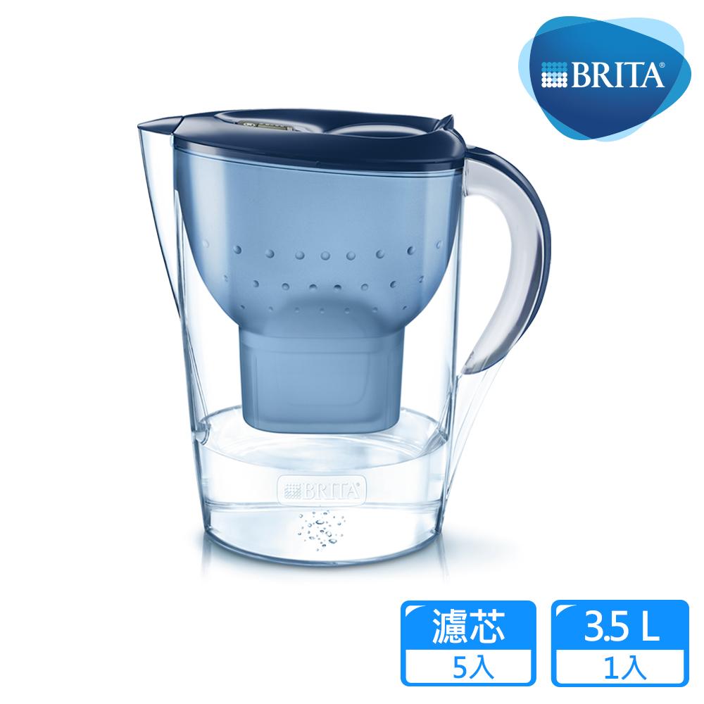 德國BRITA 3.5公升Marella馬利拉濾水壺+4入MAXTRA Plus濾芯(共5芯)_藍色